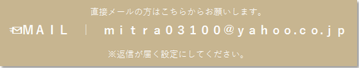 mitra03100@yahoo.co.jp