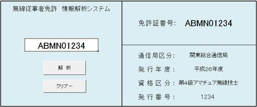 アプリ紹介画像