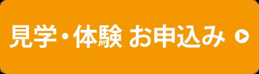 心斎橋 パーソナルトレーニング