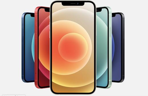 Centro Riparazione iPhone Firenze Sostituzione Schermo iPhone 12, (fuori garanzia) Con ricambio ORIGINALE,Genius Premium,Garantito con 90 giorni di garanzia.