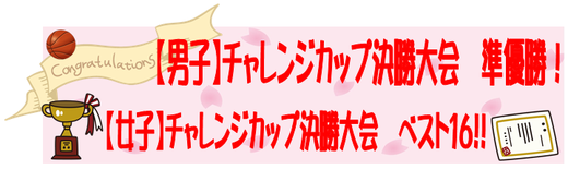 【男子】準決勝・決勝動画配信中!※メンバー限定!
