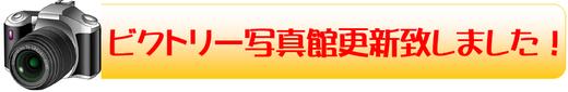 【更新日時】H30.05.05