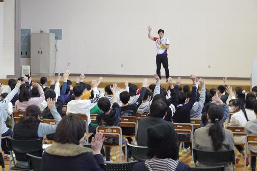 田中療術院 田中裕樹 講演会