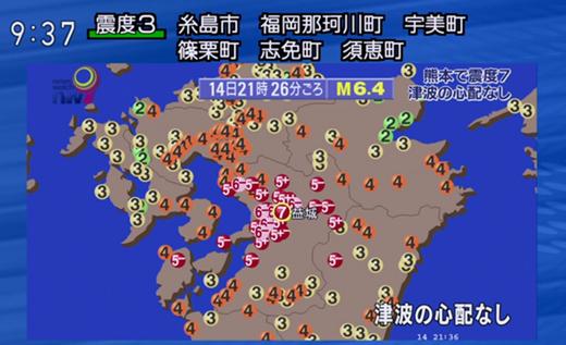 横浜震災対策技術展の津波シェルター準備その2