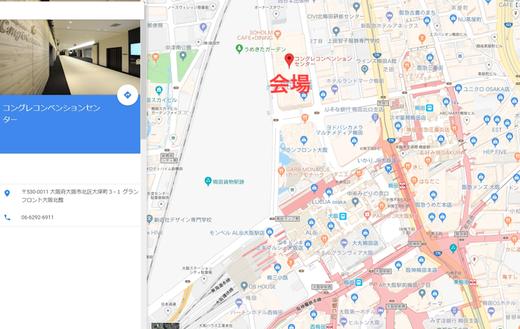 グランフロント大阪 コングレコンベンションセンターの地図