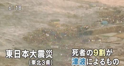 3月23日にNHKニュースと中日新聞で津波シェルターHIKARiが紹介03
