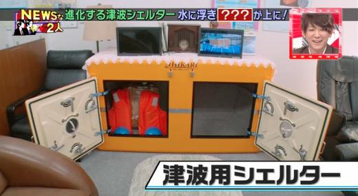 3/17TBS「NEWSな2人」で津波シェルター紹介04