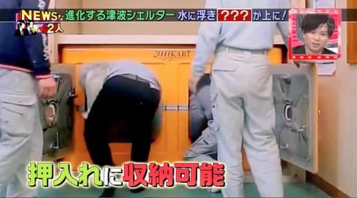 3/17TBS「NEWSな2人」で津波シェルター紹介05