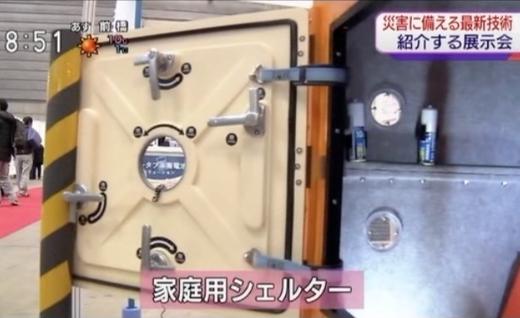2/2津波シェルターCLヒカリがNHKニュースで紹介03