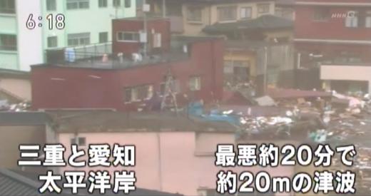 3月23日にNHKニュースと中日新聞で津波シェルターHIKARiが紹介04