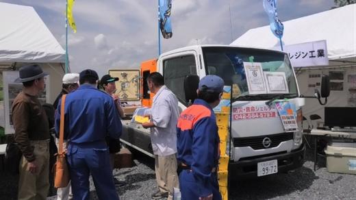 津波シェルターが利根川水系連合・総合水防演習に出展02