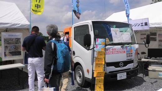 津波シェルターが利根川水系連合・総合水防演習に出展04