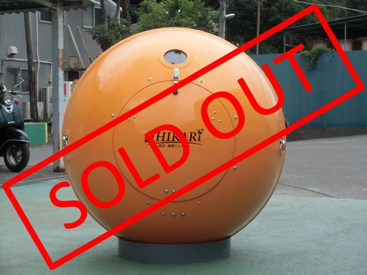 津波シェルターHIUKARiがテレビ番組バラいろダンディで紹介