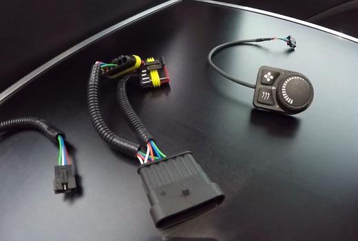 Kabel, Y-Stecker, PU-5