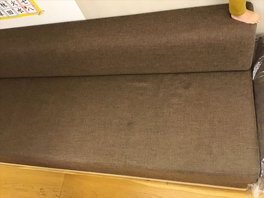 布製ソファークリーニング 訪問型クリーニング 横浜