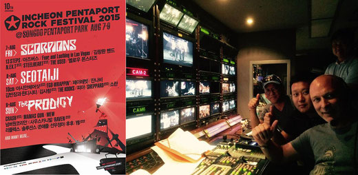 Pentaport Rock Festival Süd Korea/ Scorpions  Live Kamera Mix
