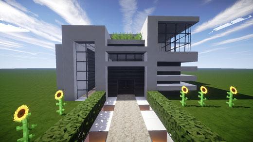 Meine Schönen Minecraft Häuser Minecraft Häuser Bauen Webseite - Minecraft schone einfache hauser
