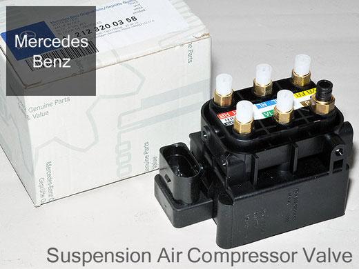 ベンツ CLクラス W216 エアサス コンプレッサー バルブブロック(ユニット)