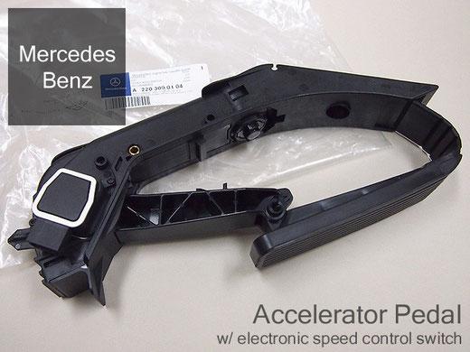 ベンツ CLクラス W216 アクセルペダルセンサー(モジュール)