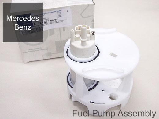 ベンツ Sクラス W221 燃料ポンプ (フューエルポンプ) 前期ユニット