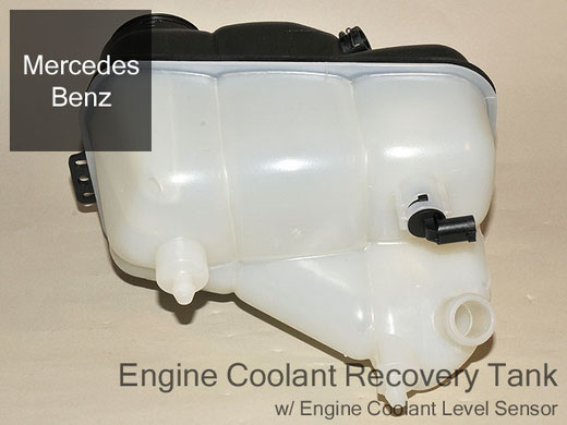 ベンツ CLSクラス W219 ラジエターリザーバータンク(エクスパンションタンク)