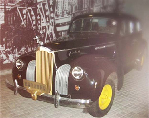 One of The Last Emperor Puyi's Buicks on display
