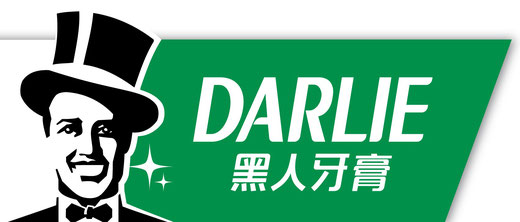Darlie's current logo and bilingual brand terms