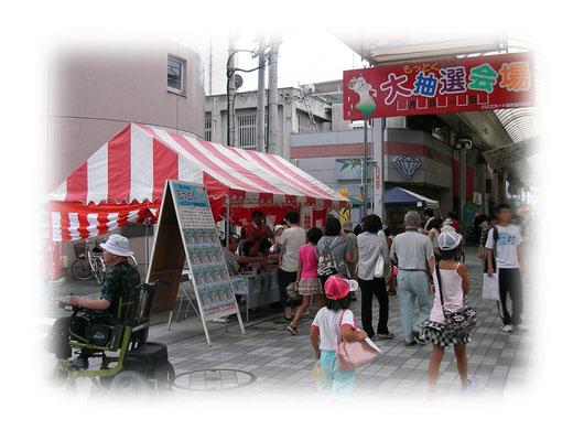 四国中央紙まつり もっとくカード大抽選会(栄町商店街)