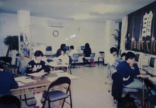1994年12月聡明館開校から9カ月後