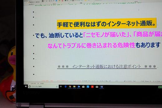 パソコン教室スタディPCネット大分高城校のワード上達ワンポイント|文字列に設定した網掛けに色を付ける