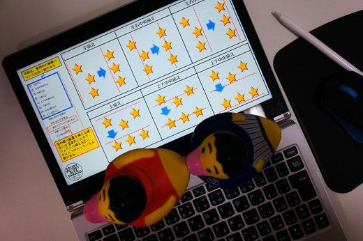 パソコン教室スタディpcネット大分高城校のワード上達ワンポイント|図形の配置を揃える方法を覚えてワードを楽しもう!