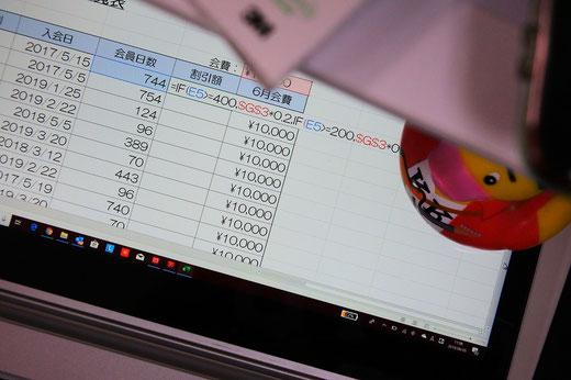 パソコン教室スタディPCネット大分高城校のエクセル上達ワンポイント|IF関数をネストして条件別の結果を表示する②
