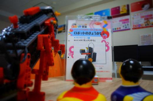 スタディPCネット大分高城ロボット教室|ヒューマンアカデミー
