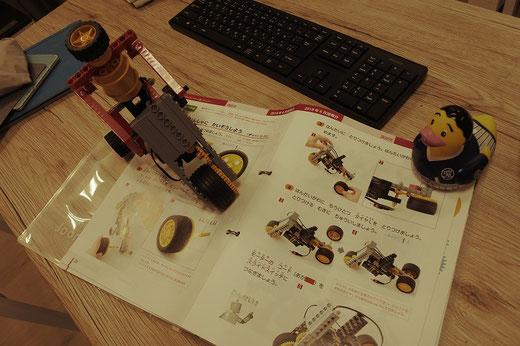 ロボット教室と国語