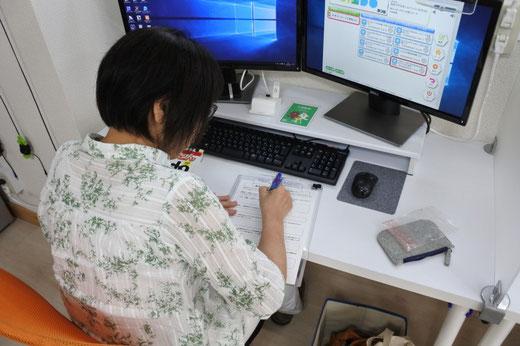 大分のパソコン教室|顧客満足度調査