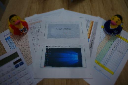 大分市明治公民館エクセル(Excel)講座