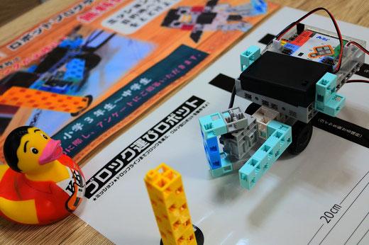トヨタカローラ大分のオレンジフェスタで学研のロボットプログラミング教室無料体験会を開催