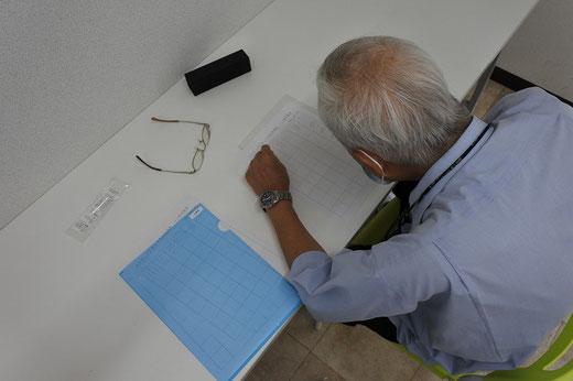 ペン習字教室画像1