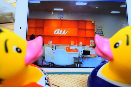 iPad無料講座@au高城店