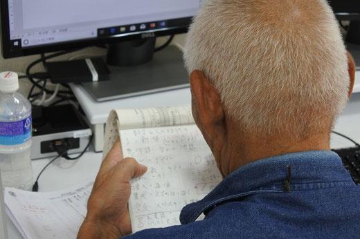 パソコン教室スタディpcネット大分高城校の人気コラム|85歳の生徒さんから学んでいます