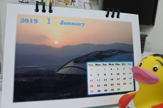 パソコン教室スタディPCネットではワードで作る来年の卓上カレンダー教室を開講中!