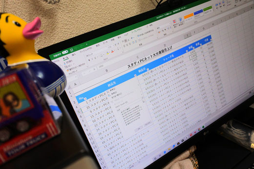 パソコン教室スタディ㍶ネット大分高城校のエクセル上達ワンポイント|エクセルでフィルター機能を使いこなしてデキル人になる1