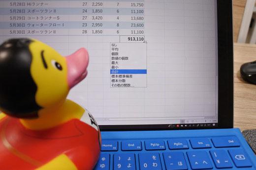 エクセル(Excel)|テーブル化しておくと集計も簡単