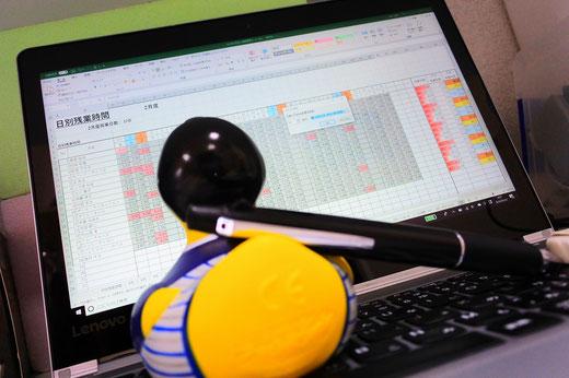パソコン教室スタディPCネット大分高城校のエクセル上達ワンポイント|上位項目・下位項目にセルの書式を設定する