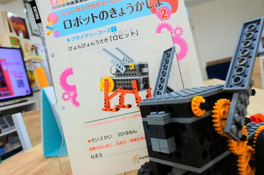 ロボット教室スタディPCネット大分高城校|本日よりロボット教室は改造フェーズに入ります