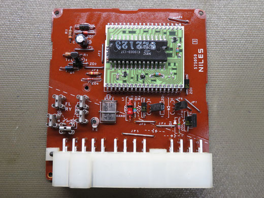 スカイライン DR30 タイムコントロールユニット修理 2855001L13