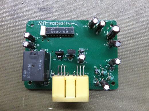 スズキ ジムニー JV11V エアコンアンプ修理 95575-73A02