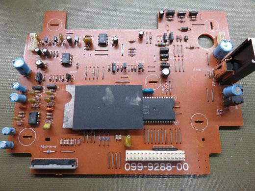 日産 フィガロ オーディオ修理 PN-2028U