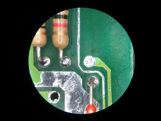 エスティマ TCR11 エアコンアンプ修理