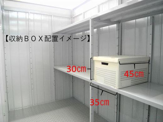 川崎区 川中島 グランドギャラリー トランクルーム